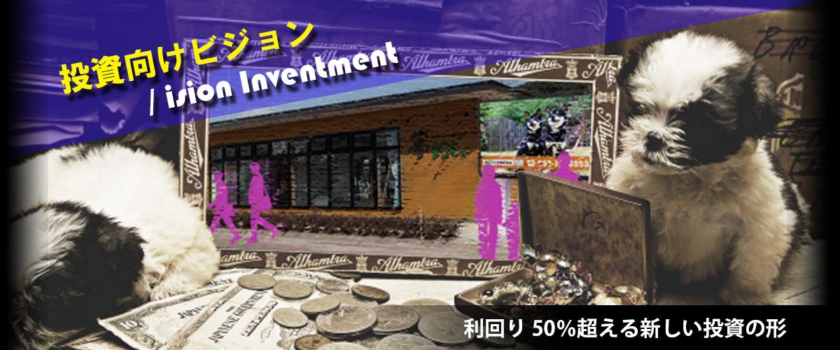 福岡・北九州の新しい投資の形