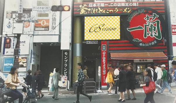 天神西通りのビジョン広告が0円