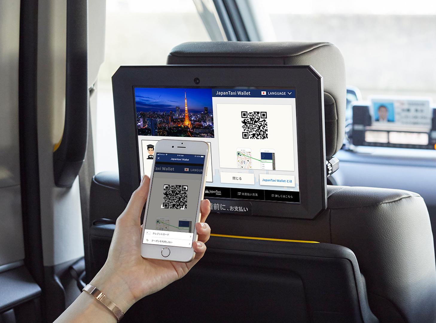 タクシーデジタルサイネージ広告